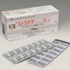 ADHD治療薬「アトモキセチン」錠剤から「ストラテラ」カプセルへ
