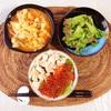 鮭いくら丼、野菜たっぷりスープ、サラダ。