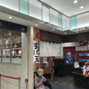富山駅で食べる回転寿司「すし玉」は出張ついでの利用には非常に便利