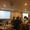 WEBエンジニア勉強会 #11に参加しました