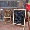 桐林館喫茶室行ってきました(*'ω'*)