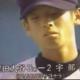 【彼の現在は】延長15回サヨナラボーク、宇部商業の投手名前は「藤田修平」の今。211球目、審判の林清一がボーク宣告。