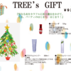 TREE's GIFT