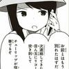 ありがとう さよなら【アニメOP/ED】
