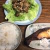レバニラ炒め、銀鱈の西京漬け