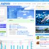 JogNote と Health Planet (と GARMIN Connect)
