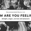 Amazonプライムビデオで観られるおすすめの映画36選を気分別にまとめてみた。