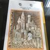 意外と重いテーマ【読書感想文】『モモ』ミヒャエル・エンデ/岩波少年文庫