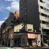 東京都新宿区 新宿2丁目界隈を歩く 訪問日2017年3月16日