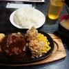 【池袋で安いガッツリ肉ランチ!】平日限定で最安500円の大盛ランチを提供する『三浦のハンバーグ』