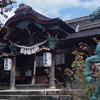 ■自転車お守りが売られている神社