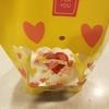 娘が頑張ってバレンタインのチョコレートを作ってました
