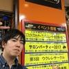 今日の横須賀店68