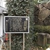 「穴八幡宮」(東京都新宿区)