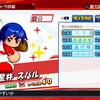 【攻略】名将甲子園「帝王実業高校⑲ アップデート結果戦力スコア更新」