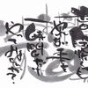 【石狩市のコーチング】コーチングカフェ『夢超場』 閉店前の一言❕Vol.118『1時間だけ~❗(*゜▽゜)_□』