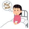 都民共済 重症妊娠悪阻の入院と保険金(共済金)