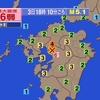 【熊本震度6弱】2016年熊本地震や南海トラフ地震との関連は?