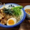 おしゃれつけ麺「AFURI」