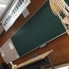 カイロプラクティック安全施術講習会、東京初開催