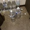 【悲報】寝込んでいる間にペットボトル回収の日が過ぎていた