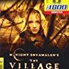 ヴィレッジ The Village