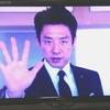 陸王完結記念!!明日のアシックス<7936>はどうなる!?