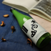 宮城 中勇酒造 太白山にごりの味わいや香りを解説