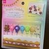 【100均】誕生日に使えるお祝いグッズ3つ【ダイソー】
