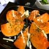 富有柿の黒胡椒パルミジャーノ風味オードブル
