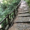 【神戸/hiking/国重要文化財/再掲】布引の滝〜コウベウォーターを求めて400m