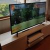 既存の電気店並みのサービス!amazonで液晶テレビを購入しました。