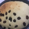 【スキレット】パンを作ってみた