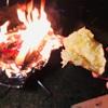 キャンプ男子メシ部(おやつ)キャンプの夜は焚火で焼き芋〜♫