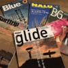 サーフィン雑誌はこれ!!全てのサーファーへ、人気おすすめ10選