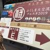 東京国際フォーラム♬