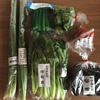 フジスーパーでもお馴染み「ヤマギシ」の新鮮野菜を自宅まで毎週宅配!