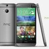 HTC、HTC One (M8)発表!!