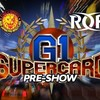 G1 SupercardにてHonor Rumble戦開催決定