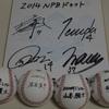 2014年プロ野球ドラフト会議 安樂は楽天、有原は日本ハム