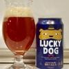 ジャケ買いビール「ラッキードッグ」