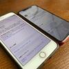 iOS 13.6正式リリース!!アップデート時の注意点とやり方