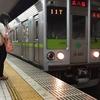 都営新宿線10-000形10-250Fを撮影且乗車した