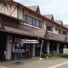 奈良県10番【大和路へぐり くまがしステーション】