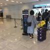 那覇①:成田空港とプレミアムクラス