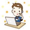 なぜ小学生からオンライン英会話がおすすめなのか?