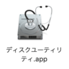 格安microSDカードの性能確認【ディスクユーティリティ】