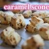 Caramel Scone