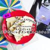 食べやすいラムレーズンのホワイトチョコ『割れチョコ ラムレーズン』 / 西内花月堂 @通販