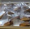 Paticoの黒糖パンドジェンヌプティをお取り寄せした感想【フランスの伝統菓子】